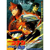 Image of Detective Conan: Strategy Above the Depths