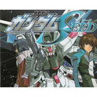 Mobile Suit Gundam SEED Image