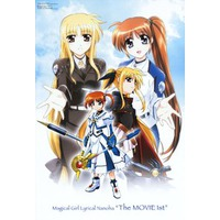 Quotes from Magical Girl Lyrical Nanoha the Movie 1st