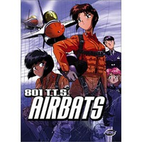 Image of 801 T.T.S. Airbats