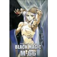 Image of Black Magic M-66