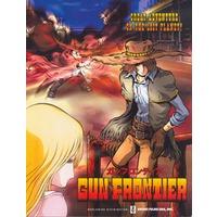 Gun Frontier Image
