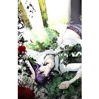 Image of Shiki (Demon Corpse)