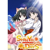Shiny Days Image
