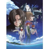 Image of Fafner in the Azure - Dead Aggressor