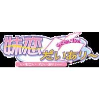 Imokoi Diary Image