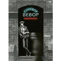 Image of Cowboy Bebop