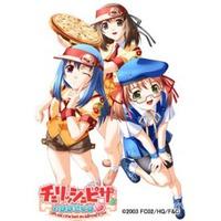 Cherish Pizza wa Ikaga Desu ka Image