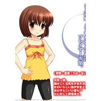 Image of Lolita Jutai ~ Kawaii Imouto Futari wa Boku no Nikudorei ~