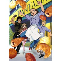 Image of Yakitate!! Japan