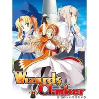 Image of Wizards Chamber