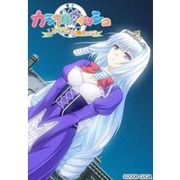 Image of Colorful Wish ~12ko no Majikyun!~