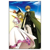 Image of Tsubasa: RESERVoir CHRoNiCLE