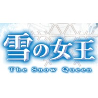 Image of The Snow Queen