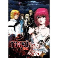 Image of Tokko