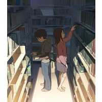 Image of 5 Centimeters Per Second
