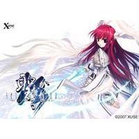 Seinarukana - The Spirit of Eternity Sword 2