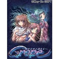 Image of Grope ~ Yami no Naka no Kotori-tachi ~