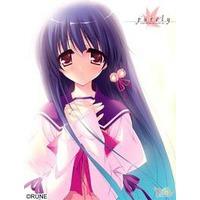 Image of Purely - Sono Semai Aozoea o Miagete -