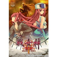 Image of Battle Goddess Episode ZERO