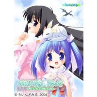 Cradle Song ~Kinou ni Kanaderu Ashita no Uta~ Image