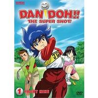 Image of Dan Doh!!