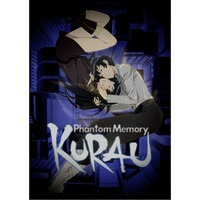 Image of Kurau Phantom Memory