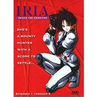 Iria: Zeiram the Animation Image