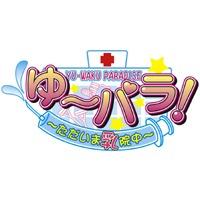 Yu-Waku Paradise Image