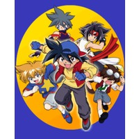 Image of Beyblade
