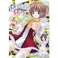 Image of Princess Party
