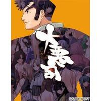 Daiakuji - The Xena Buster Image