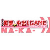 Image of Joshi Kousei Mana no Nakadashi Game