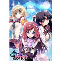 Image of Gengetsu no Pandora