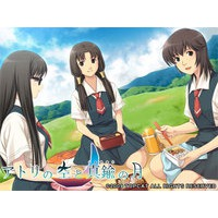 Image of Atori no Sora to Shinchuu no Tsuki