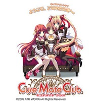 Image of Cure Mate Club