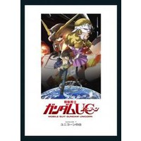 Mobile Suit Gundam Unicorn Image