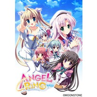 Image of Angel Ring