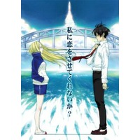 Image of Arakawa Under the Bridge