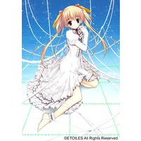 Image of Elle : PrieR ~ Shiawase no Kakera o Sagashite ~