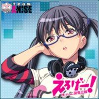 Image of Ero Game! ~H mo Game mo Kaihatsu Zanmai~