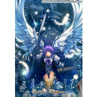 Eternal Aseria Special Edition Image