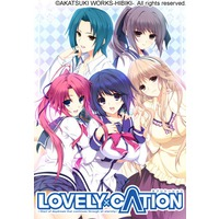 LOVELY x CATION Image