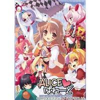 Alice Parade ~ Futari no Arisu to Fushigi no Otome-tachi ~