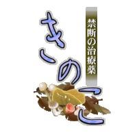 Image of Kinoko