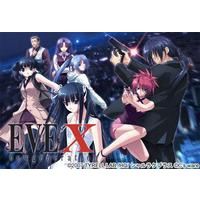 Image of EVE ~New Generation X~