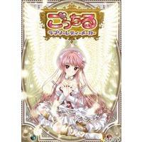 Gocchiru - Lovely Lady Maker -