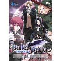 Image of Bullet Butlers