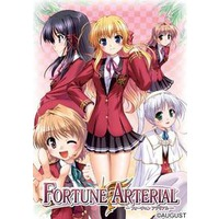 Image of Fortune Arterial