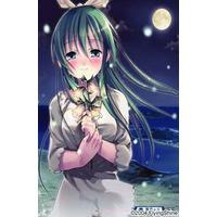 Yumemigaoka Image
